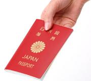 パスポートはお持ちですか?