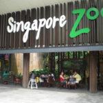 シンガポール動物園入口