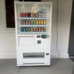 自動販売機|チャイナタウン寮