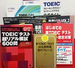 toeicmaterials